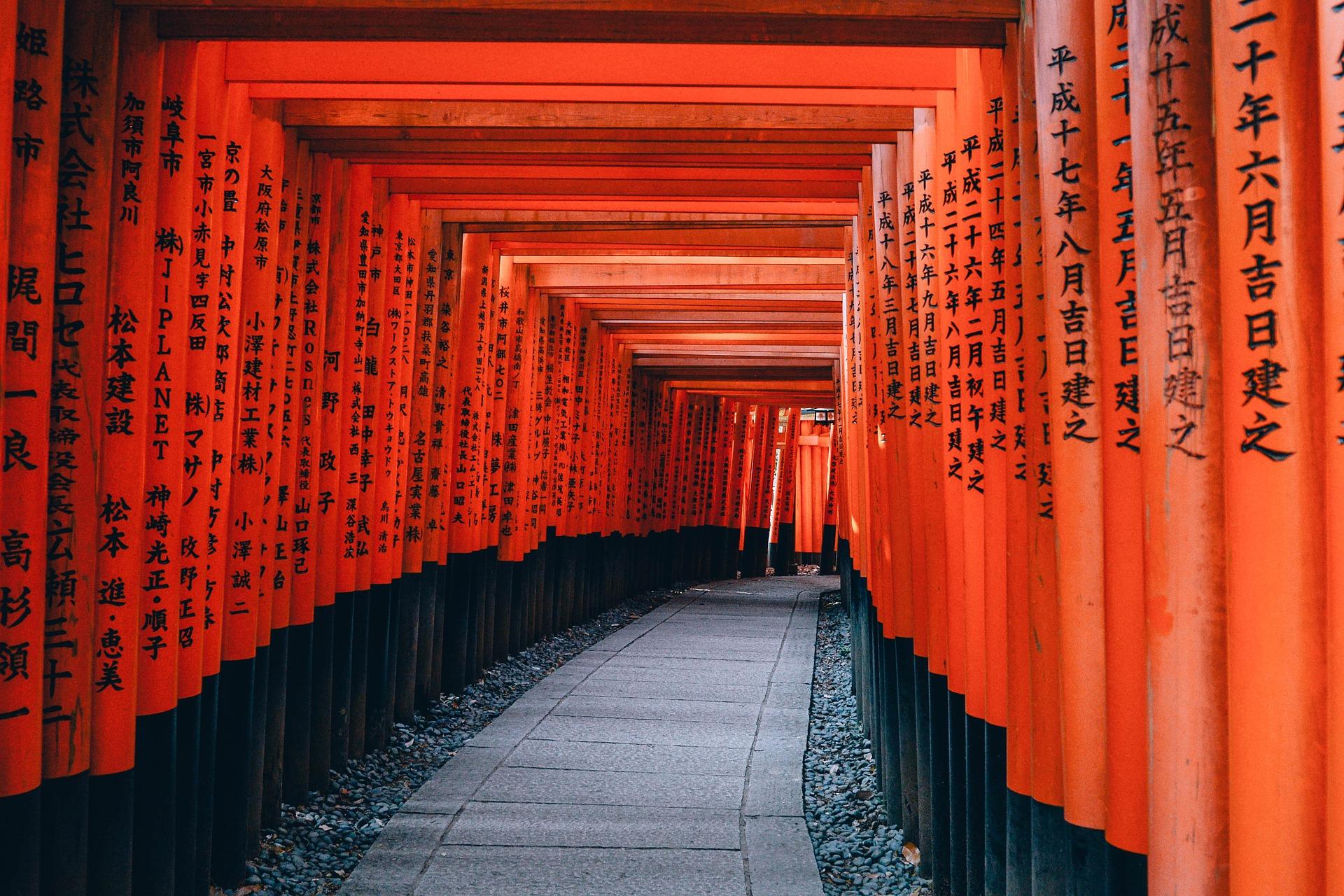 Viaggio in Giappone da Kyoto a Tokyo e Polinesia